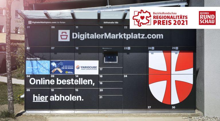 DigitalerMarktplatz für Regionalitätspreis OÖ nominiert